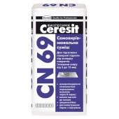 Самовыравнивающая смесь для пола Ceresit CN 69  ( 3 до 15 мм ) 25кг