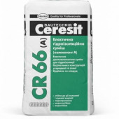 Смесь гідроізоляційна Ceresit CR-66 22,5 кг