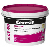 Краска Ceresit СТ 40 10л акриловая структурная
