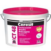 Краска Ceresit СТ 48 10л силиконовая