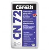 Ceresit CN 72 Самовыравнивающаяся смесь для пола 2 до10 мм 25 кг