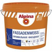 Alpina Fassadenweiss B1 10 л Краска фасадная акриловая 914500